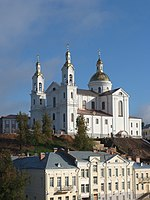 Assumption Cathedral [be], Vitebsk