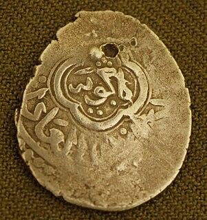 Khalilullah I Shirvanshah