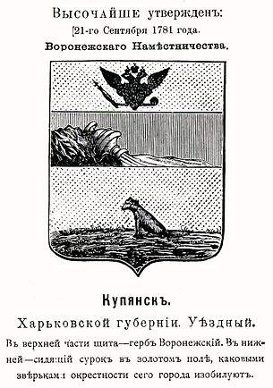 сочинение описание бронепоезда из музея вов
