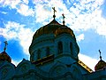 Храм Христа Спасителя, м.Кропоткинская. Moscow, Russia - panoramio - Oleg Yu.Novikov (9).jpg