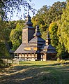 Церква з села Канора Воловецького району Закарпатської області (1).JPG
