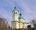 Церковь Иоанна Богослова. Вид со стороны колокольни.jpg