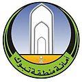 شعار أمانة تبوك 2014-06-30 03-24.jpg