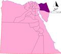محافظة شمال سيناء.PNG
