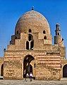 مسجد احمد بن طولونقلعة محمد على 1.jpg