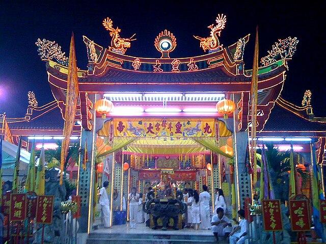 Jui Tui Temple_1