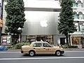 アップルストア渋谷 - panoramio (1).jpg