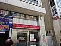 三菱東京UFJ銀行ATM - panoramio.jpg