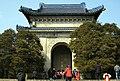 中山陵碑亭南侧.jpg