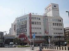 c8c3c1560212e 清水店→静岡店清水館跡地ビル(2012年10月撮影)