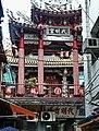 代明宮 Daiming Temple - panoramio (1).jpg