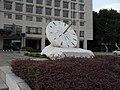 南京航天航空大学广场 - panoramio.jpg