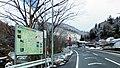 坂内町内の案内看板2014 - panoramio.jpg