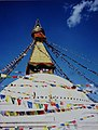 寶達佛塔 Boudhanath Stupa - panoramio.jpg