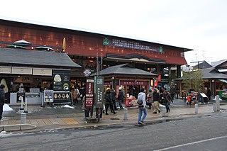 Arashiyama Station (Keifuku) railway station in Kyoto, Kyoto prefecture, Japan, operated by Keifuku Electric Railroad
