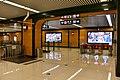巡道工出品 photo by Xundaogong标准站 理工大学站厅层 - panoramio.jpg