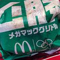 必勝 メガマックグリドル 2016 (28370624083).jpg