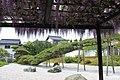 念珠の松庭園 - panoramio (2).jpg