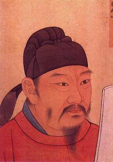Li Shiji Chinese Tang dynasty general (594-669)
