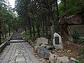 柏洞 - Cypress Cave - 2012.06 - panoramio.jpg