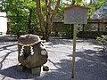 産霊石(むすびいし) 丹生川上神社下社にて 2013.4.05 - panoramio.jpg