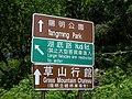 行義路至陽明山 - panoramio - Tianmu peter (104).jpg