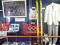 長野奧運紀念 (8345222917).jpg