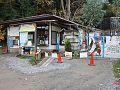 須坂市動物園.jpg