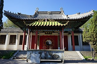 Chinese theology - Hall of the Three Purities at the Temple of Guandi (关帝庙) of Qiqihar, Heilongjiang.