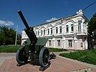 0360 Орловский военно-исторический музей.jpg