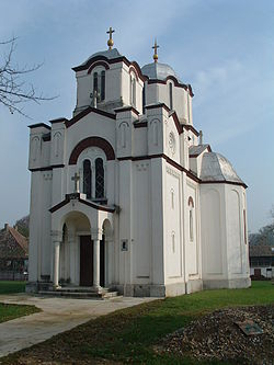 07 Засавица I - Црква - Zasavica I - Church.JPG