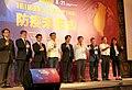 08.21 副總統出席「TAIWAN is Helping 全方位AI x 防疫線上論壇-防疫未來式」 (50249406218).jpg