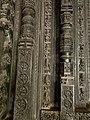 12th century Thousand Pillar temple, Hanumkonda, Telangana, India - 32.jpg