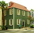 137-church-street-charleston-sc1.jpg