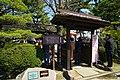 140321 Shimabara Castle Shimabara Nagasaki pref Japan31s5.jpg