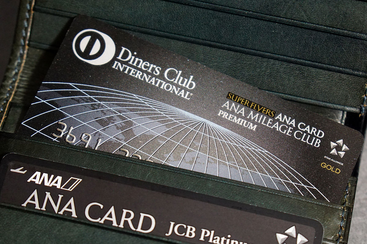 älteste kreditkarte