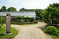 150613 Wellness Park Goshiki Sumoto Hyogo pref Japan06n.jpg