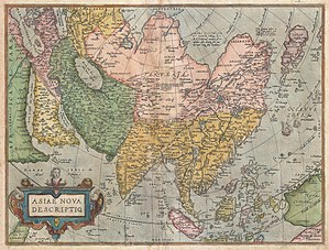 Northeast Passage - First edition of the important map of Asia by Abraham Ortelius (1572). Ortelius marks a vast network of waterways across East Asia, advocating his belief that a shipping route existed through China to the Northern Sea and thence, by way of the Northeast Passage, to Europe.