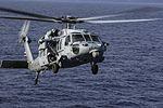 15th MEU pilots practice landing on USS Essex 150228-M-SV584-219.jpg