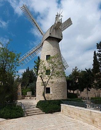 Mishkenot Sha'ananim - Image: 16 03 30 Jerusalem Innenstadt Ralf R DSCF7584