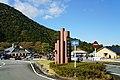 181124 Showa no mori hall Izu Shizuoka pref Japan02n.jpg