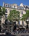 184 boulevard saint germain (société de Géographie) 2.jpg
