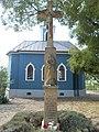 1856 crucifix and the Blue Chapel, 2018 Balatonboglár.jpg