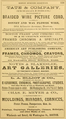 1879 galleries framers BostonBusinessDirectory.png
