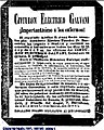 1901-Cinturon-electrico-Galvani.jpg