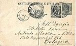 1923-04-08-Antonio-Mosca-Borgo-Valsugana-Nardi-a.jpg