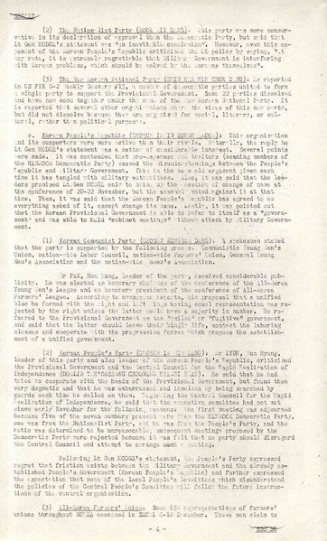 File:1945-12-18-WS14-평양 김일성의 경력.pdf