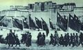 1952-05 1952年拉萨.png