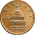 1989 US Congress Gold $5 Obverse.jpg