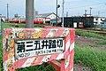 1 Chome Goichūōnishi, Ichihara-shi, Chiba-ken 290-0081, Japan - panoramio.jpg